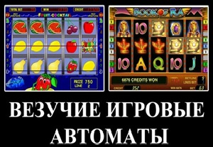 Bot для pokerstars java
