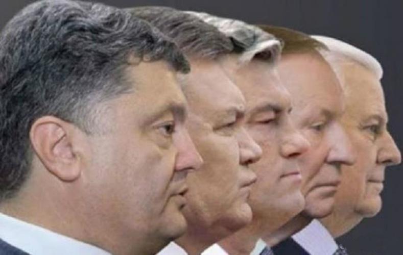 prez_ukr1.jpg